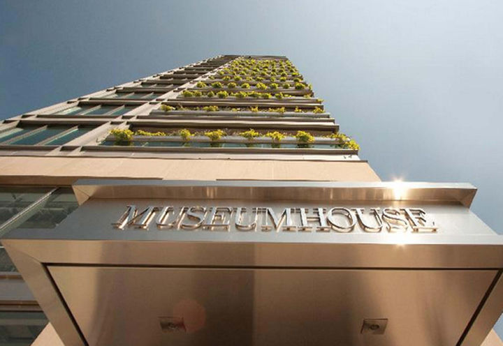 Museum House On Bloor | Plans, Prices, Reviews